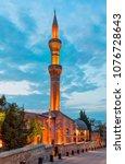 sirvani mosque   gaziantep ... | Shutterstock . vector #1076728643