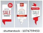 sale banner template. discount  ... | Shutterstock .eps vector #1076759453