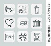 premium set of outline icons.... | Shutterstock .eps vector #1076779973