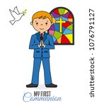my first communion. boy praying ... | Shutterstock .eps vector #1076791127