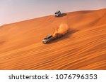 Al Khatim Desert Dubai United...