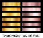 vector illustration set of gold ...   Shutterstock .eps vector #1076816903