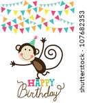happy birthday card. vector... | Shutterstock .eps vector #107682353