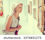 portrait of adult woman near... | Shutterstock . vector #1076831273