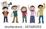 demonstrators | Shutterstock . vector #107685353