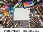 set of artist accessories... | Shutterstock . vector #1076869667