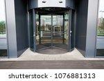 revolving door in reception of...   Shutterstock . vector #1076881313