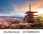 fujiyoshida  japan beautiful... | Shutterstock . vector #1076888333