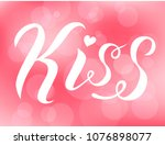 kiss white lettering text on... | Shutterstock .eps vector #1076898077
