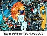 cosmonauts navigator and... | Shutterstock .eps vector #1076919803