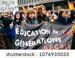 strasbourg  france    mar 22 ... | Shutterstock . vector #1076933033