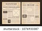 old vintage newspaper 2... | Shutterstock .eps vector #1076933387