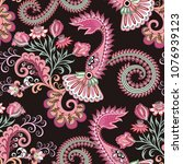 seamless pattern with paisley ... | Shutterstock .eps vector #1076939123