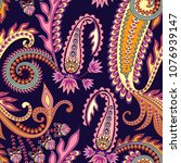 seamless pattern with big and... | Shutterstock .eps vector #1076939147