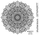mandala indian floral medallion ... | Shutterstock .eps vector #1076943977