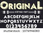 font alphabet script typeface...   Shutterstock .eps vector #1076946083