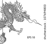 chinese style dragon statue...   Shutterstock .eps vector #107694803