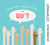 human hands and quit tobacco... | Shutterstock .eps vector #1076950667