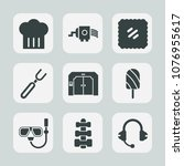 premium set of fill icons. such ... | Shutterstock .eps vector #1076955617