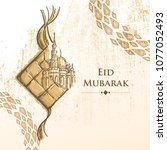 hand drawn illustration of eid... | Shutterstock .eps vector #1077052493