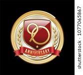 90 years anniversary emblem.... | Shutterstock .eps vector #1077065867