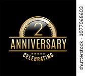 2 years anniversary emblem....   Shutterstock .eps vector #1077068603