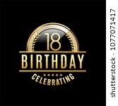 18 years anniversary emblem....   Shutterstock .eps vector #1077071417