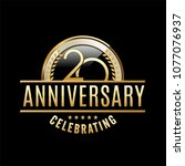 20 years anniversary emblem....   Shutterstock .eps vector #1077076937