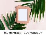 stylish minimal composition...   Shutterstock . vector #1077080807