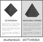 octahedron hexagonal pyramid... | Shutterstock .eps vector #1077140363