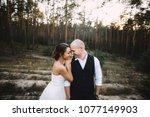 wedding. emotional photo of a...   Shutterstock . vector #1077149903