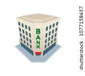 bank isometric illustration.... | Shutterstock .eps vector #1077158657