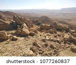 hiking desert part of israel... | Shutterstock . vector #1077260837