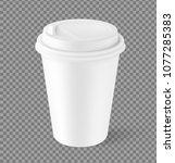 realistic blank mock up paper... | Shutterstock .eps vector #1077285383