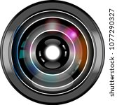 vector illustration of colorful ...   Shutterstock .eps vector #1077290327