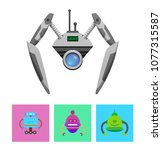 cute droid with green start... | Shutterstock .eps vector #1077315587