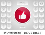 thumb up gesture   icon | Shutterstock .eps vector #1077318617