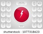 thunderstorm lightning icon | Shutterstock .eps vector #1077318623
