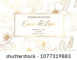 Stock vector wedding marriage event invitation card template wild rose rosa canina dog rose garden flowers 1077319883