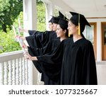 group of multiethnic students... | Shutterstock . vector #1077325667