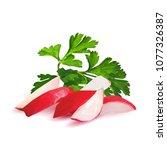 fresh  nutritious  tasty red...   Shutterstock .eps vector #1077326387