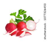 fresh  nutritious  tasty red...   Shutterstock .eps vector #1077326453