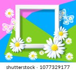 spring background with sliced... | Shutterstock .eps vector #1077329177
