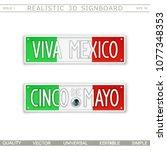 viva mexico. cinco de mayo.... | Shutterstock .eps vector #1077348353