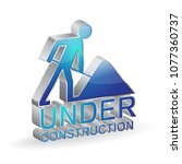 under construction 3d glossy... | Shutterstock .eps vector #1077360737