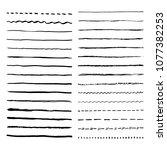 pen brush and pencil vector... | Shutterstock .eps vector #1077382253