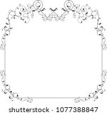 frame border design vector art... | Shutterstock .eps vector #1077388847