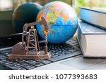 big data and data mining... | Shutterstock . vector #1077393683