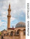 sirvani mosque   gaziantep ... | Shutterstock . vector #1077411533