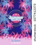 retro summer beach party vector ...   Shutterstock .eps vector #1077412373